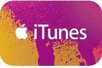 $100 iTunes Code
