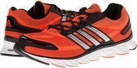 Adidas Running Powerblaze M Shoes