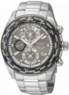Seiko Men's Criteria Chronograph Watch