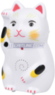 Maneki Neko Lucky Cat Infrared Sensor Doorbell