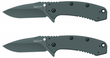 Kershaw Cryo Speed Safe Folding Knife