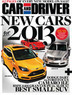 Car and Driver Magazine 1-Year Subscription