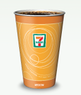 7 Eleven - $1 Coffee Wednesdays (In-Store)