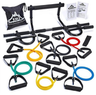 BMP Pull Up Bar and Resistance Band Set
