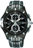 Seiko Men's Coutura Chronograph Watch