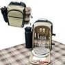 BuySpys - Complete Picnic Backpack for 4 Was: $89.99 Now: $24.99 and Free Shipping