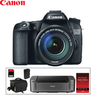 Canon EOS 70D 20.2MP Digital SLR Camera Bundle
