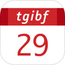 Get the TGI Black Friday Free App