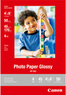 Canon Photo Paper Glossy 4x6 50 Sheets, Buy 1 Get 4 Free