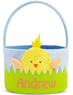 Personalized Eggstra Cute Plush Easter Basket
