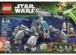 LEGO Star Wars Mobile Heavy Cannon