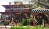 Sherpa House Restaurant and Cultural Center Coupons Golden, Colorado Deals