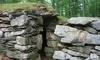 America's Stonehenge Coupons