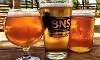 BNS Brewing & Distilling Coupons