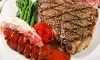 Ki's Steak and Seafood Coupons