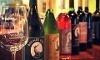 Banner Elk Winery & Villa Coupons