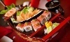 Jebon Sushi and Noodle House Coupons