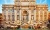 Rome and Tuscan Villa Vacation with Airfare Coupons