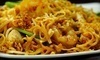 Wai Wai Thai Place Express Coupons Overland Park, Kansas Deals