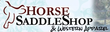 Hore Saddle Shop Coupons