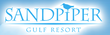 Sandpiper Gulf Resort Coupons