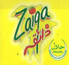 Zaiqa Coupons Buffalo, NY Deals