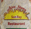 Ainu Shams Sun Ray Restaurant Coupons Minneapolis, MN Deals