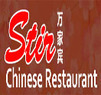 Stir Chinese Restaurant Coupons Seatac, WA Deals