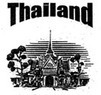 Thailand Coupons Lansing, MI Deals