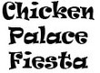 Chicken Palace Fiesta Coupons Milwaukee, WI Deals