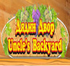 Uncle's Backyard Coupons Philadelphia, PA Deals