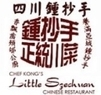 Little Szechuan Coupons Atlanta, GA Deals