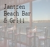 Jantzen Beach Bar & Grill Coupons Portland, OR Deals