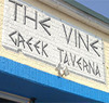 The Vine Greek Taverna Coupons Fort Worth, TX Deals